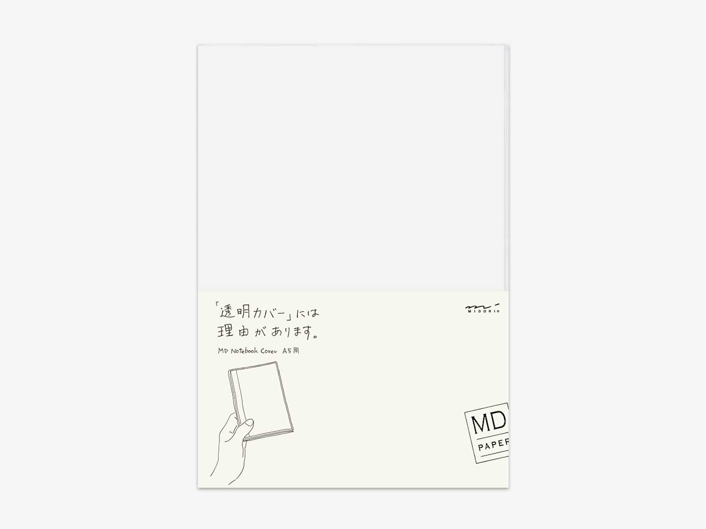 MD Notebook Plastic Cover A5