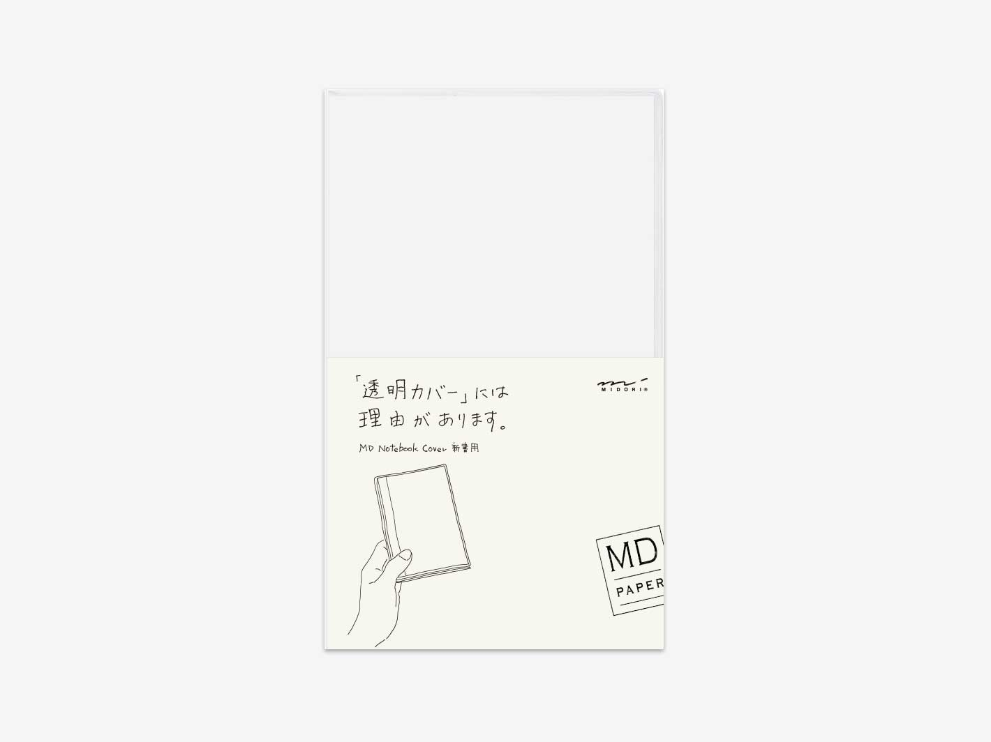 MD Notebook Plastic Cover M