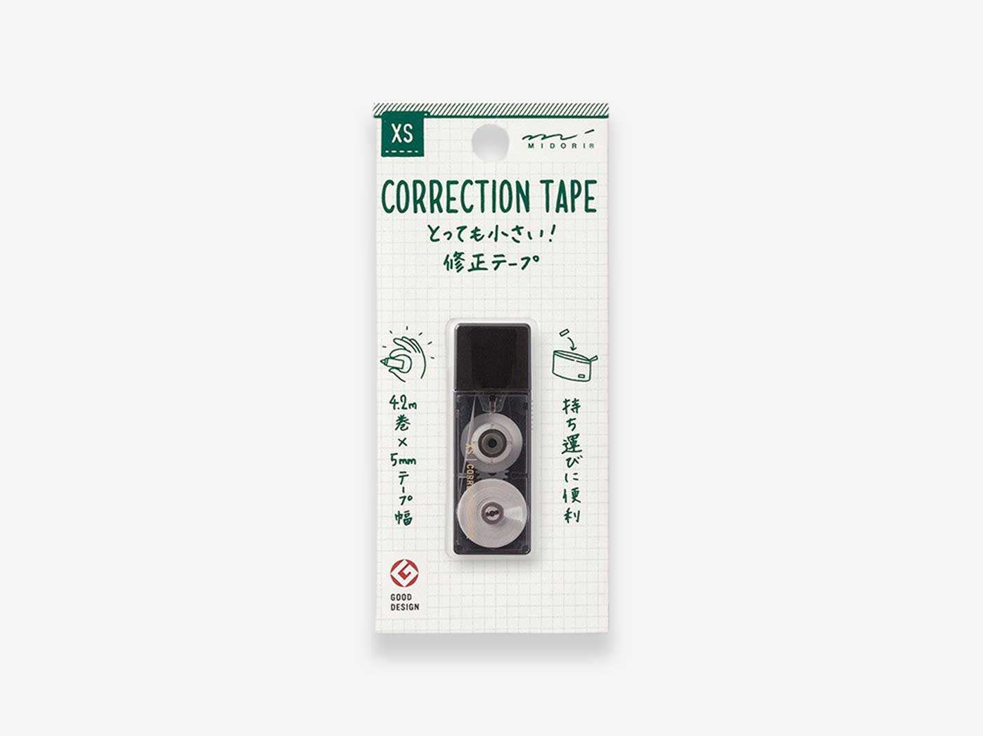 XS Correction Tape