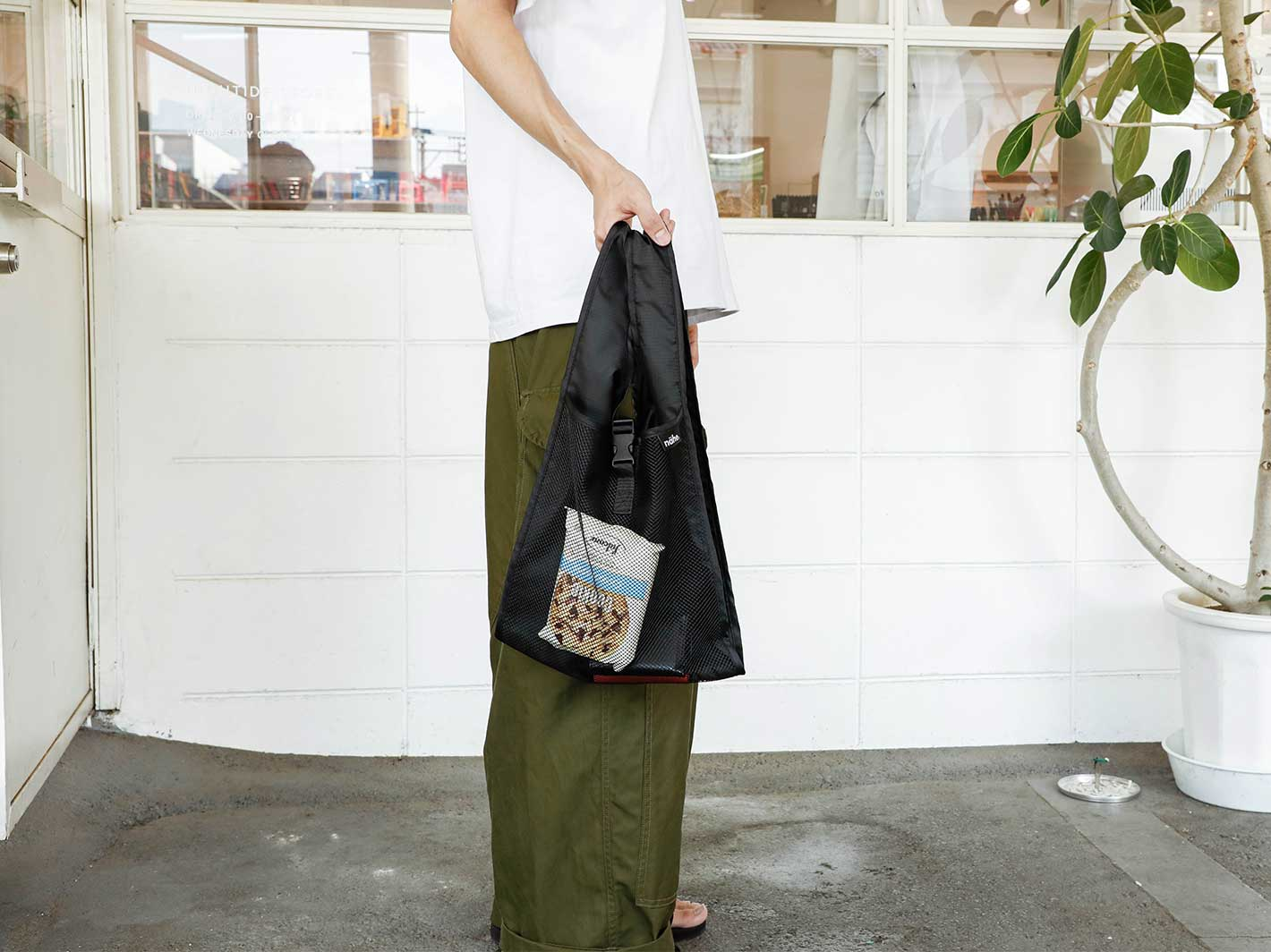 Shopper S - Black