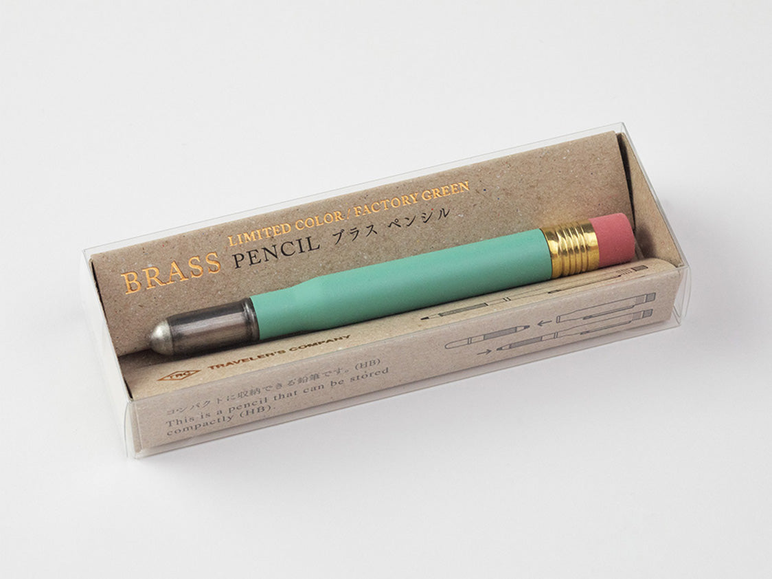 Brass Pencil Limited Edition Factory Green