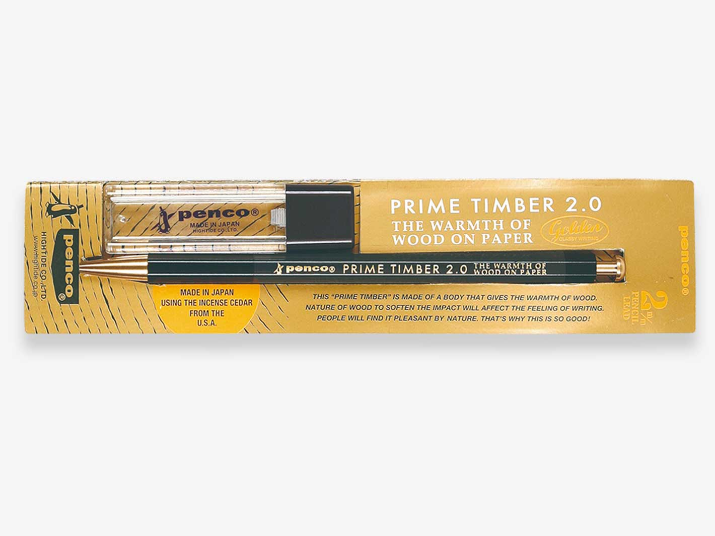 Prime Timber 2.0 Brass White