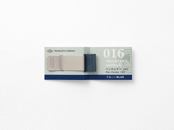016. Penholder (M) Blue TRAVELER'S notebook