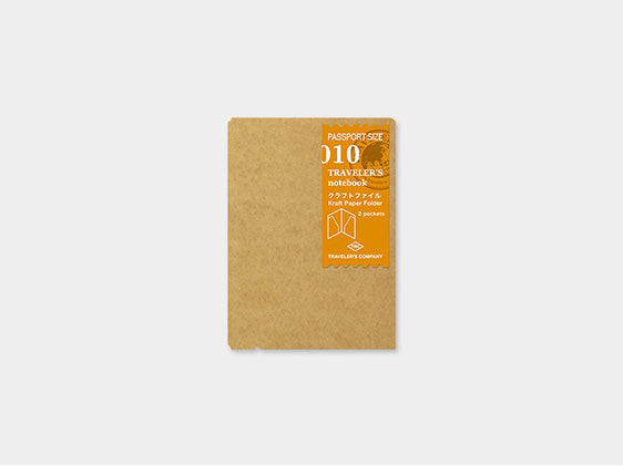 010. Kraft File TRAVELER'S notebook Passport Size