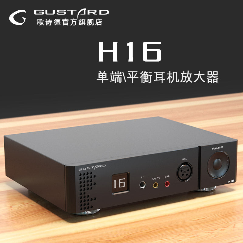 Gustard H16 Audiophile Headphone Amp