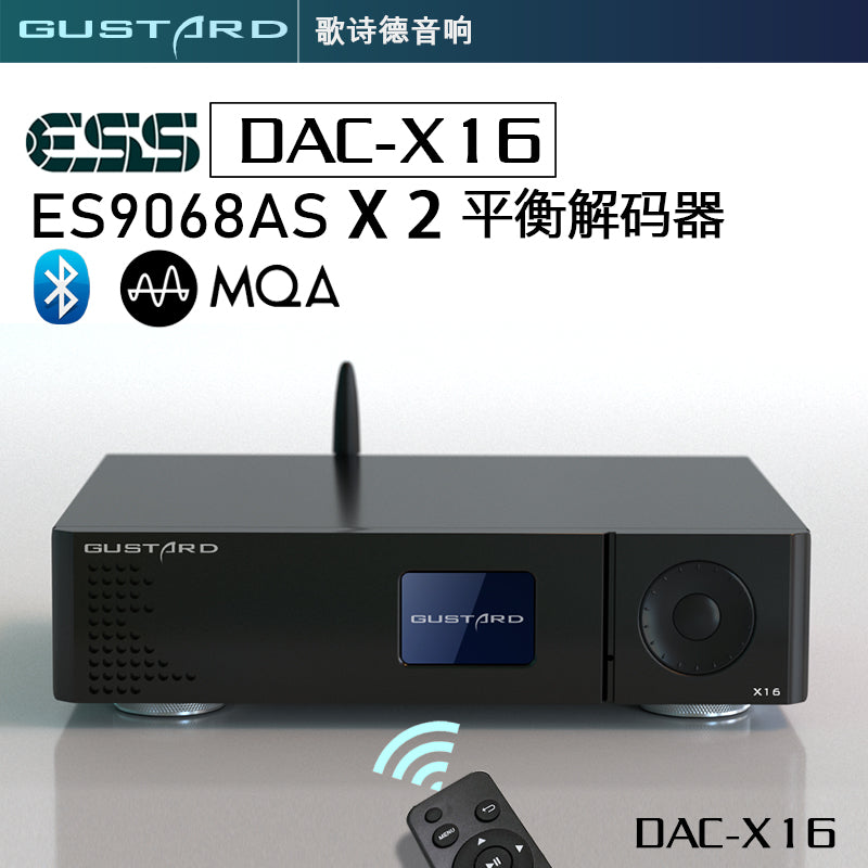 Gustard DAC - X16PRO MQA ES9068AS DUAL CHIP USB DAC