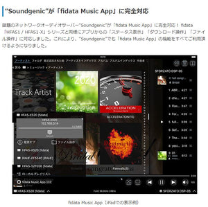 IO Data Soundgenic Black Modernize - Elite Series