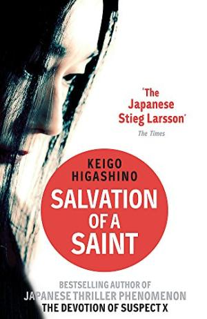 Salvation of a Saint Keigo Higashino