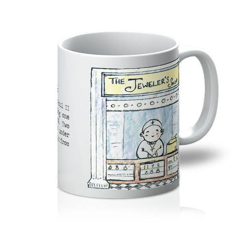 Fact No. 42 - Pope John Paul II Mug