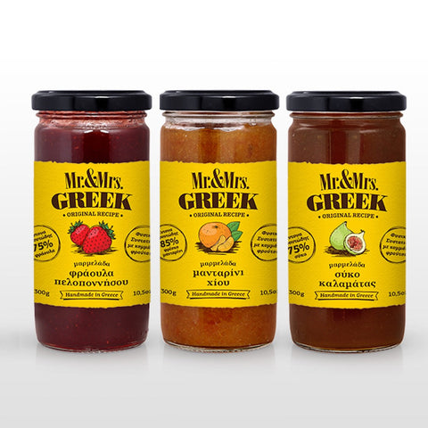 Taste of Greece Jams - Set of 3