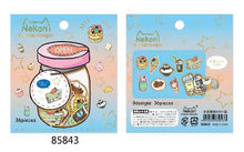 Load image into Gallery viewer, Wishing Bottle Series Waterproof Stickers - 36 pcs