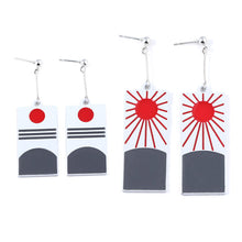 Load image into Gallery viewer, Hanafuda sunrise/sunset earrings