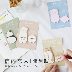 Chubby Animal and Butt Sticky Note - 4 Pcs