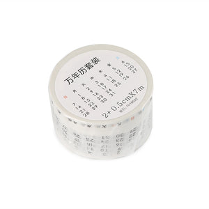 Month Calendar Washi Tape - 2/0.5cm * 7m