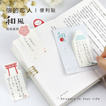 Load image into Gallery viewer, Fuji Sakura Sticky Notes-4pcs -paperhouse