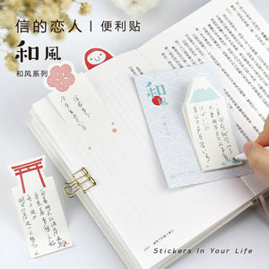 Fuji Sakura Sticky Notes-4pcs -paperhouse