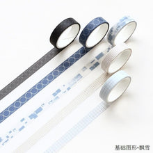 Load image into Gallery viewer, 🥈Natural Color Washi Tape with Shape - 10mm* 5m* 5 Pcs