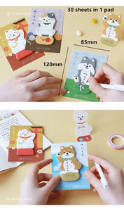 Friendly Pets Sticky Notes-4pcs -paperhouse