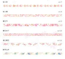 Load image into Gallery viewer, Japan style romantic Washi Tape