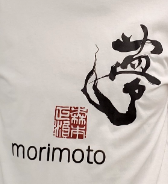 Load image into Gallery viewer, Chef Morimoto Dream T-Shirt