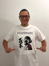 Load image into Gallery viewer, Chef Morimoto Portrait T-Shirt
