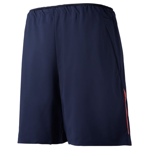 "{""color"":""Graphite Navy"",""alt"":""Men's Utility Training Shorts off model from the front in graphite navy""}"
