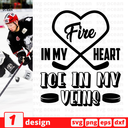 Fire in my heart Ice in my veins SVG vector bundle - Svg Ocean