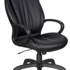 Lexus Leather High-Back Executive Chair--Clearance!