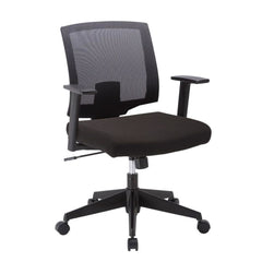 Baker Basic Task Chair