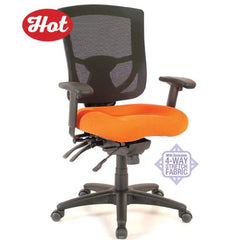 Drone Coolmesh Executive Mid Back Chair
