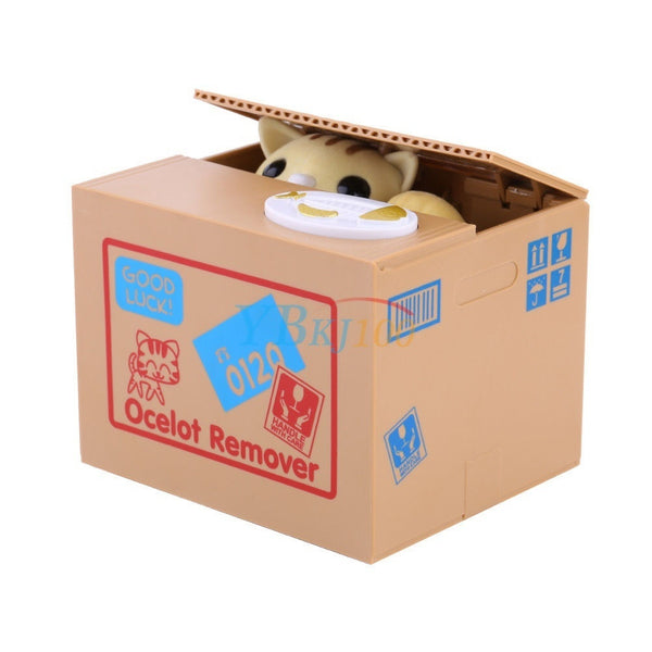 1PC Automated Cute Cat Steal Coin Itazura Piggy Bank Stealing Money Saving Box - BeZONED
