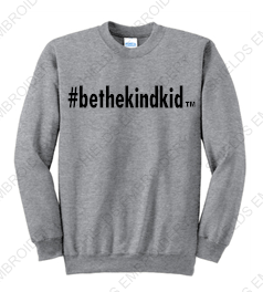 Adult Crew Neck Sweatshirt
