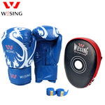 Professional Boxing Gloves For Training