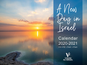 A New Day in Israel Calendar 2020-2021