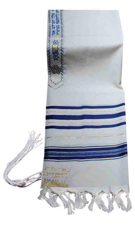 Traditional Wool Tallit with Gold Stripes 47 in