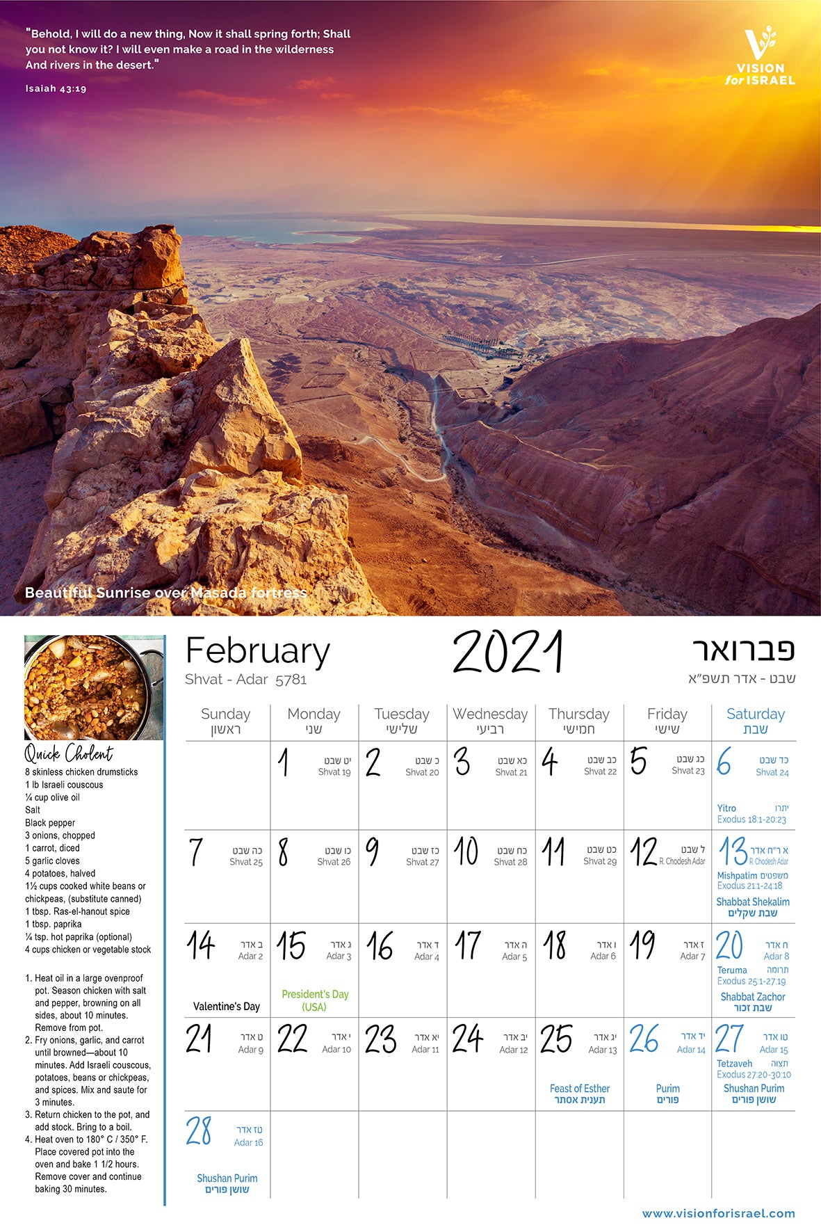 A New Day in Israel Calendar 2020 2021 – Vision for Israel USA