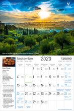 Load image into Gallery viewer, A New Day in Israel Calendar 2020-2021