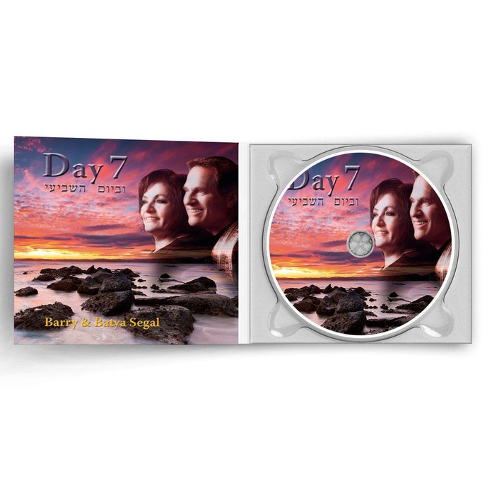 Day 7 by Barry & Batya Segal (CD) CD Vision for Israel USA