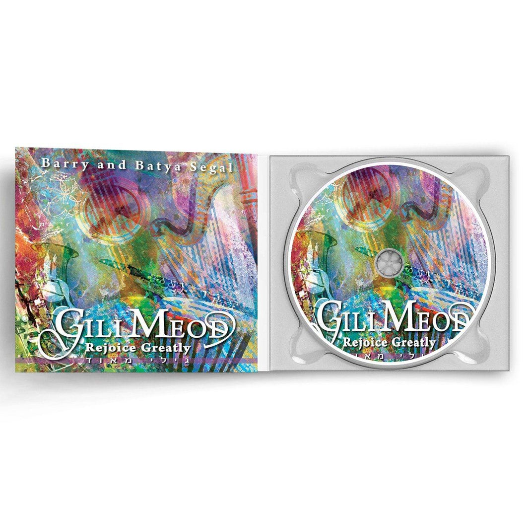 Gili Meod by Barry & Batya Segal (CD) CD Vision for Israel USA