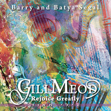 Load image into Gallery viewer, Gili Meod by Barry & Batya Segal (CD) CD Vision for Israel USA