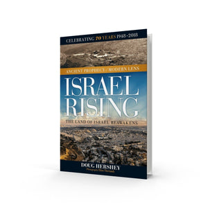 Israel Rising, The Land of Israel Reawakens (Book) Book Vision for Israel USA