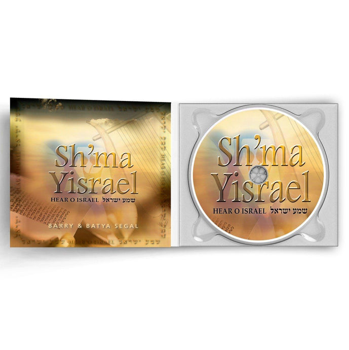 Sh'ma Yisrael by Barry & Batya Segal (CD) CD Vision for Israel USA