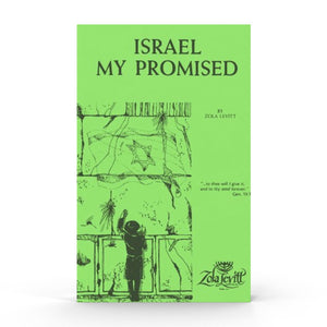 Israel My Promised (Booklet)