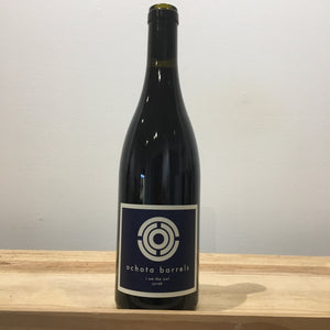 2017 Ochota Barrels I am the Owl Syrah