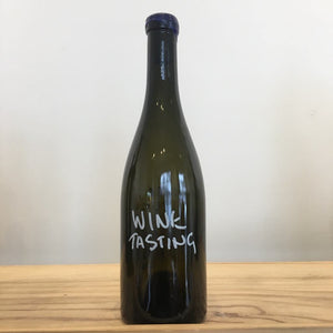 New Zealand Pinot Tasting (6 March)