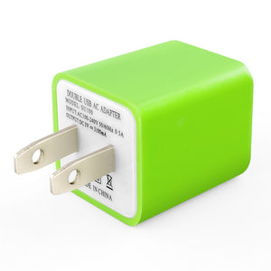 Coupcou.com: XY Double USB Charger 5V 2.1A Mobile Intelligent Charging Head US Plug