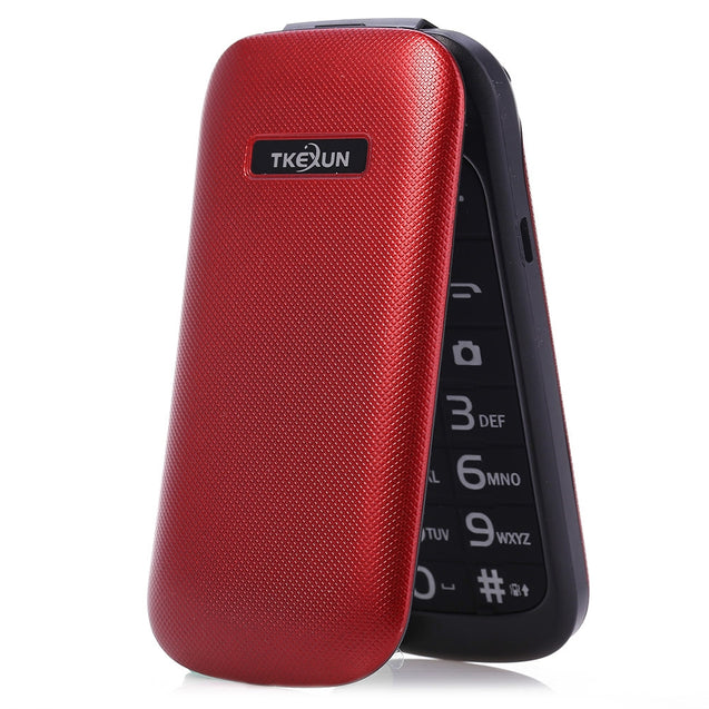 Coupcou.com: E1190A Quad Band Unlocked Phone with Sound Recorder Alarm