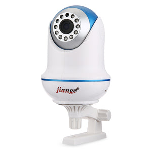 Coupcou.com: Jiange SJG - W11AD 720P HD P2P Wireless Home Security Motion Two-way Audio Detection IP Camera