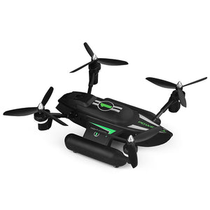 Coupcou.com: WLtoys Q353 Aeroamphibious RC Drone RTF Air Land Sea Model / Headless Mode / One Key Return
