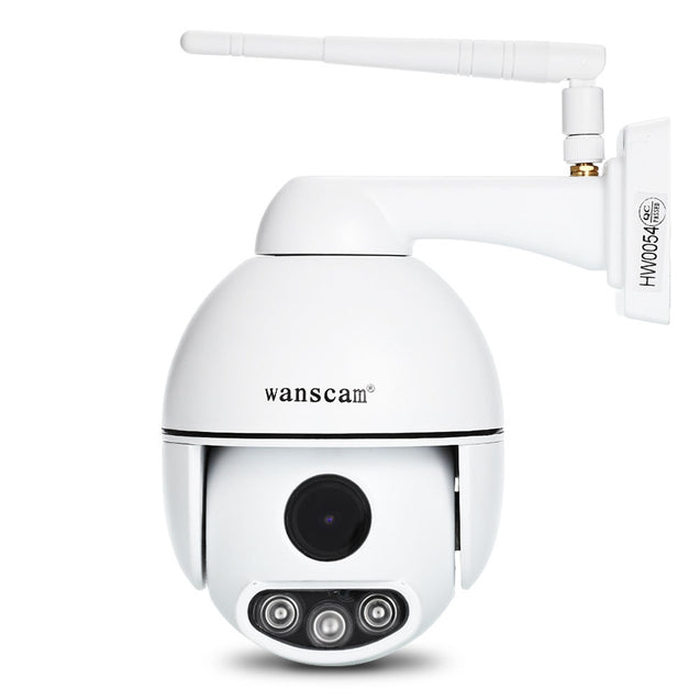 Coupcou.com: WANSCAM HW0054 1080P 2.0MP WiFi IP Camera Wireless Security Surveillance CCTV ONVIF / P2P / Motion Detection